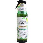 natuvo(ナチュ―ヴォ) せんい製品防虫剤 ファブリックケアミスト 280mL