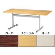 会議テーブル(角型) オーク