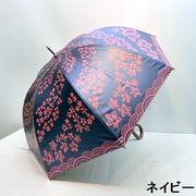 【晴雨兼用傘】【長傘】北川桜吹雪柄ウレタン生地サクラ骨手開き晴雨兼用傘