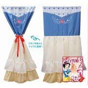 ディズニー 白雪姫 「ドレス カーテン ~ 白雪姫 ~ 」120cm丈 コスモ 目隠し