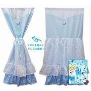 ディズニー シンデレラ 「ドレス カーテン ~ シンデレラ ~ 」120cm丈 コスモ 目隠し