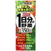 伊藤園 1日分の野菜 紙パック 200ml