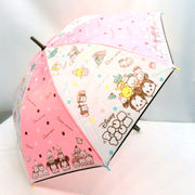 【雨傘】【ジュニア用】55cmツムツムキュート柄ジャンプ傘