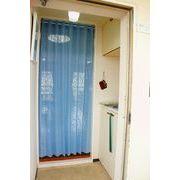 【省エネ】約巾150X丈200cm BL ロングアコーディオンカーテン「アラベスク」【日本製】エコ コスモ のれん