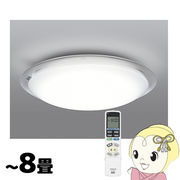 LEC-AHS810P 日立 LEDシーリングライト ~8畳