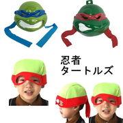 ハロウィン コスプレ 忍者タートルズ フードマスク 全3種 コスチューム ニンジャ・タートルズ qx10021-11