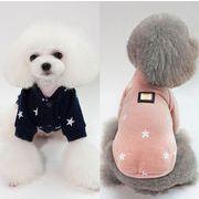 ♪♪★秋冬新作★小型犬☆超可愛いペット服☆犬服★犬用★ペット用品 ネコ雑貨 ペット雑貨