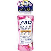アクロン フローラルブーケの香り 本体 【 ライオン 】 【 衣料用洗剤 】