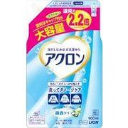 アクロン ナチュラルソープの香り つめかえ用大 【 ライオン 】 【 衣料用洗剤 】