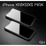 【新iPhone】ガラスフィルム 2018 iphone XR XS XS-MAX テンアール テンエス 保護 2.5D 9H/