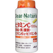 ※ディアナチュラ ビタミンC1000mg・亜鉛・乳酸菌・ビタミンB2・ビタミンB6 60日分 120粒入