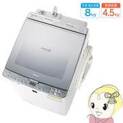 【設置込】ES-PX8C-S シャープ タテ型洗濯乾燥機8kg 乾燥4.5kg 温風プラス洗浄 シルバー系