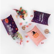 ハロウィン 包装箱 かわいいお菓子 枕の箱 包装箱