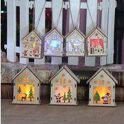 クリスマス 荷を置く 装飾品 発光木の家 クリスマスツリーの飾り 子ども手作業