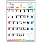B3壁掛けカレンダー カラーカレンダー