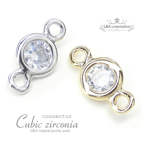 "★L&A original parts★Cubic zirconia★最高級鍍金★K16GP★コネクター♪201 ""Cubic connector"""