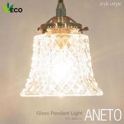 ペンダントライト 切り子ガラス レトロ1灯 アンティーク カフェCPL-3222