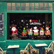 ☆DIY壁紙☆壁ステッカー☆店舗内装☆室内装飾☆綺麗☆ウォールステッカ☆クリスマス
