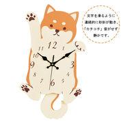 【 柴犬の振り子時計 】