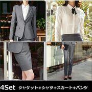 ★S~4L★大きいサイズ OL通勤 通学 面接 上品感 レディーススーツ 2Set 3Set 4Set