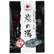 入浴剤 和み庵 炭の湯 /日本製