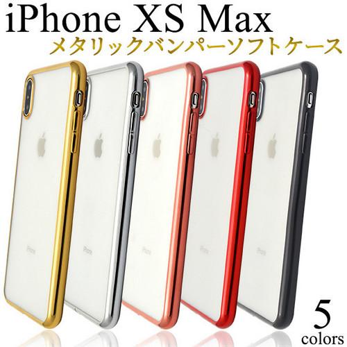アウトレット 訳あり 売れ筋 おすすめ 人気 iPhone XS Max iPhoneXSMax ソフトケース ハンドメイド