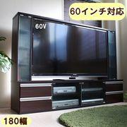 ◎テレビ台 ゲート型 60インチ 大型テレビ対応 ダークブラウン JSTV-6036DBR