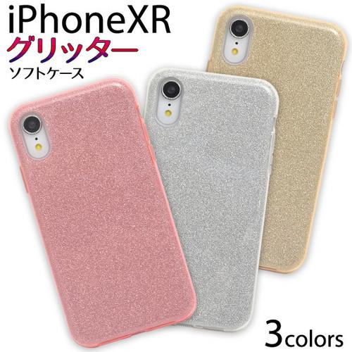 ハンドメイド iPhone XR スマホケース tpuケース tpu 素材 TPU TPUケース ソフトケース iphonexr 人気