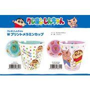 クレヨンしんちゃん Wプリントメラミンカップ