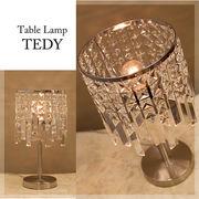 【LED対応 E26/丸型】クリスタル テーブルランプ TEDY