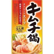 キムチ鍋スープの素450g