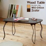 【直送可/送料無料】オーク突板仕様素材感のあるウッドテーブル幅60