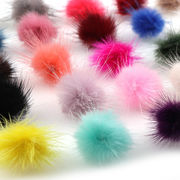 【卸売】23色 秋冬ハンドメイドを楽しくふわふわプチミンクファー 10個 約3cm 23色から好きな色を選べる!