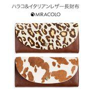 MIRACOLO ハラコ&イタリアンレザー 二つ折りフラップ ボタン留め 財布 レディース薄い長財布
