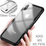 XS MAX XR XS/X スマホ ケース ジャケットタイプ/背面強化ガラス×TPU素材 保護 スタイリッシュ2色
