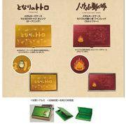 スタジオジブリ作品メタルカードケース