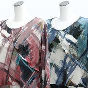【秋物】レディース 幾何柄 七分袖 ボレロ付風 ワンピース