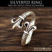 シルバーリング シルバー925 百合の紋章 ダブルトップ フレアリング サイズフリー SILVER925 メンズリング