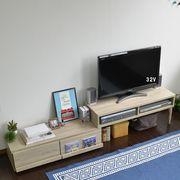 テレビ台 伸縮式 ディスプレイ引出付き TV台 ホワイト SHIN-TV100-OAK