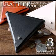 コインケース メンズ 本革 サドルレザー トライアングル 三角形 ブラック ブラウン ナチュラル