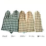 【手袋】【婦人用】ウール混ジャージ生地ブロックチェック柄&無地コンビ日本製手袋