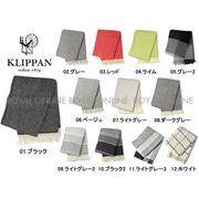 S) 【クリッパン】 2208 KLIPPAN ウール スローケット ポルカ 毛布 ブランケット 全12色
