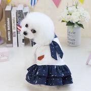 秋冬新作 ペット服 犬猫 パーカー  犬の服 パジャマ 小型犬 中型犬 室内 室外 ドッグウエア
