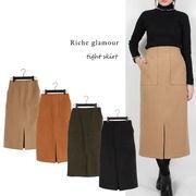 ◆秋冬SALE◆フェイクウールタイトスカート(27858)