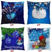 クリスマス 元素 おめでたい 抱き枕 クッション 座布団 枕カバー 車内 ソファー 枕カバー