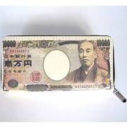 壱万円財布