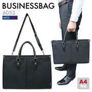 薄マチビジネスバッグ A4