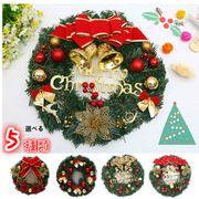 クリスマスリース キラキラゴールド  リボン 壁掛け 飾り 玄関ドアリース 幅30cm 可愛い 5種類