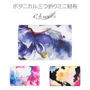 Charis HIGH FIVE 花柄 サフィアーノ 三つ折り財布 コンパクト ミニ財布 小さい財布