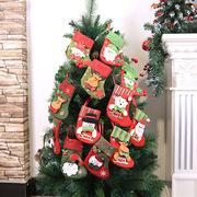 メリークリスマス ミニソックス 靴下 クリスマス用品 飾り